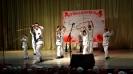 Показовi виступи на День Св.Валентина _12